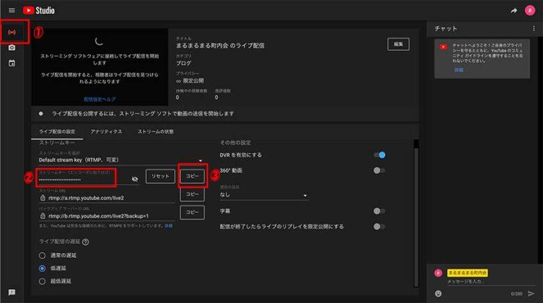 YouTube Studioの説明